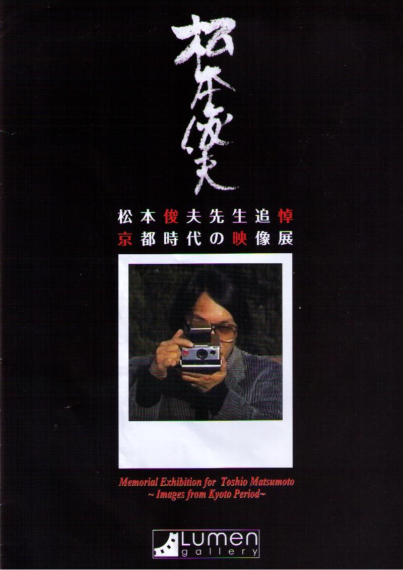 1985年の日本公開映画